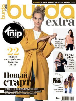 دانلود مجله بوردا با الگو