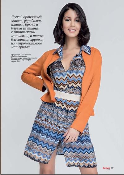 الگوهای لباس زنانه