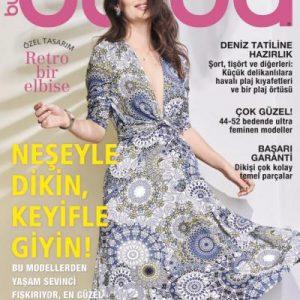قیمت مجله بوردا ترکیه