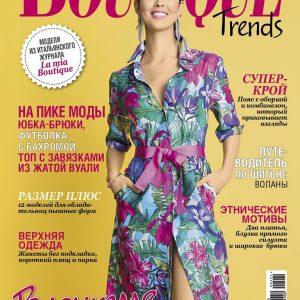 دانلود مجله ی بوردا ۲۰۲۱