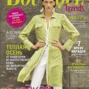 دانلود مجله ی بوردا ۲۰۲۲
